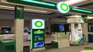 New imaging for BP gas stations