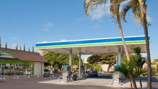Aloha Petroleum